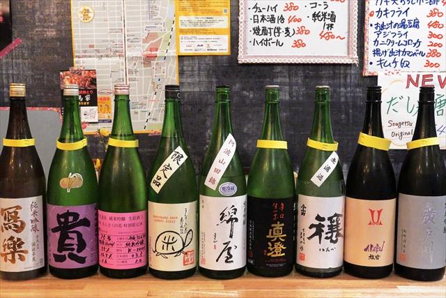 181023-麺屋・爽月-02-S