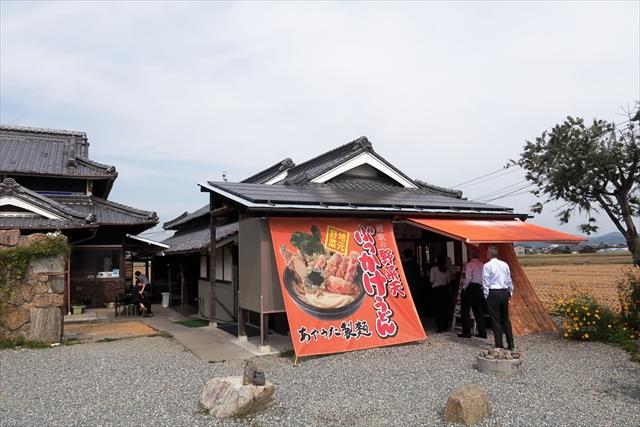 181017-あやうた製麺-02-S
