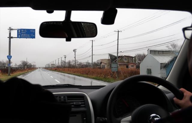 181110-釧路ツアーその壱-11-S