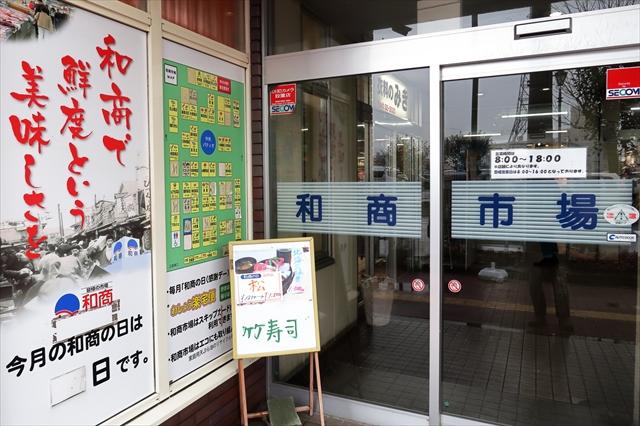 181110-釧路ツアーその壱-12-S