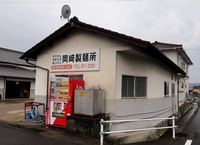 181113-岡﨑製麺所-02-S