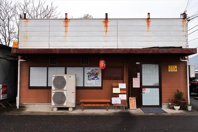 181113-浜堂ラーメン-03-S
