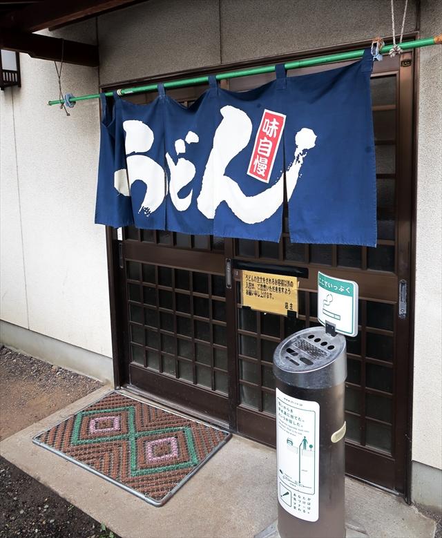 181113-松岡-03-S