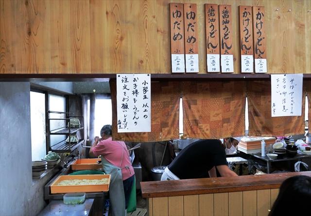 181113-松岡-04-S