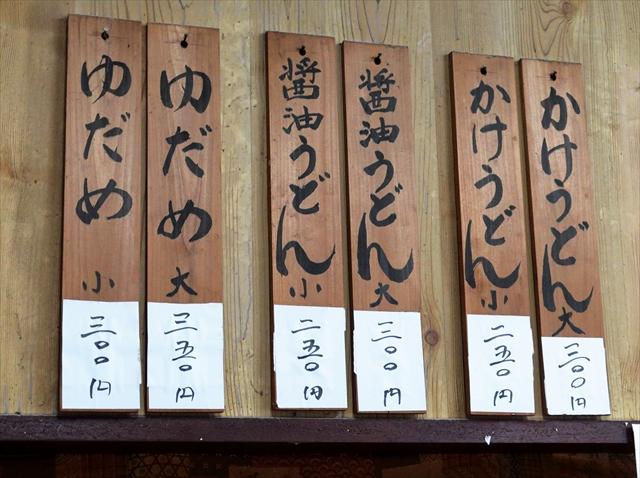 181113-松岡-05-S