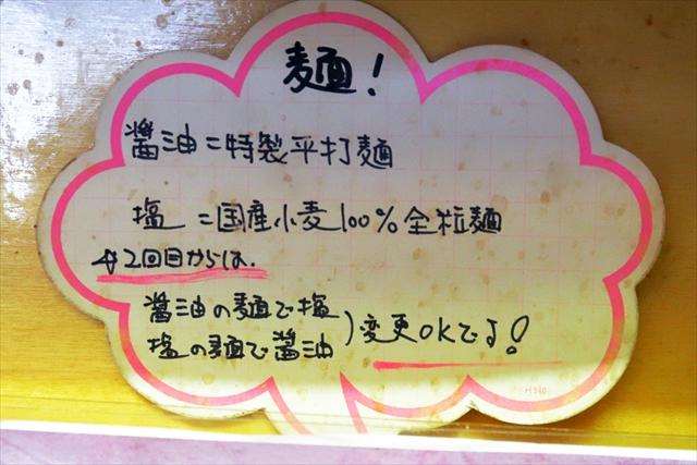 181113-讃岐ロック-04-S