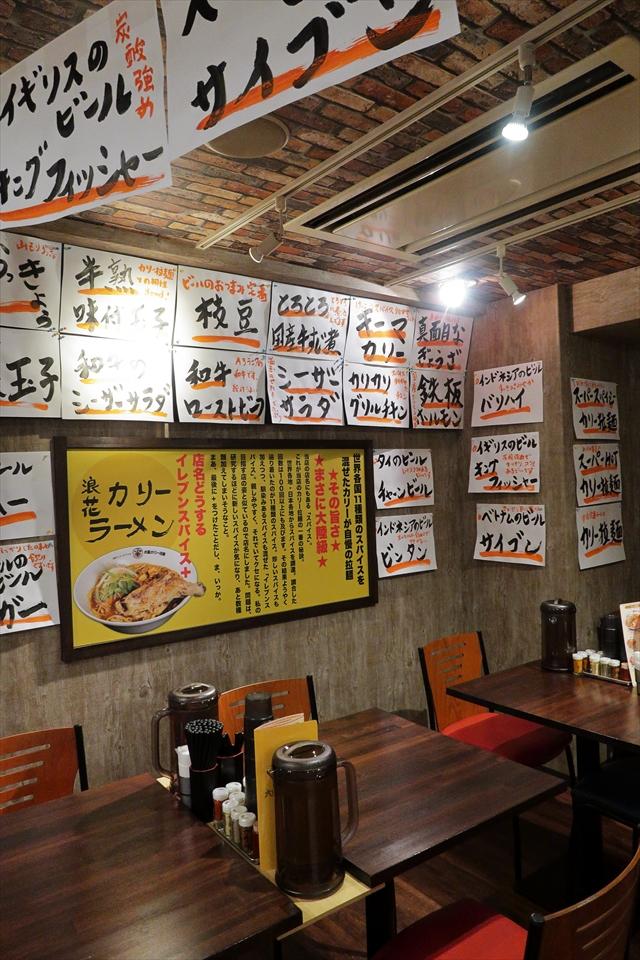 181125-大阪イレブンスパイス-08-S