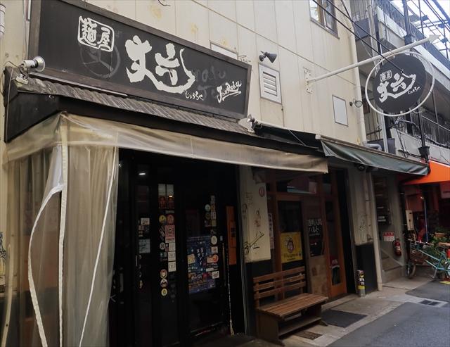 181125-麺屋丈六-02-S