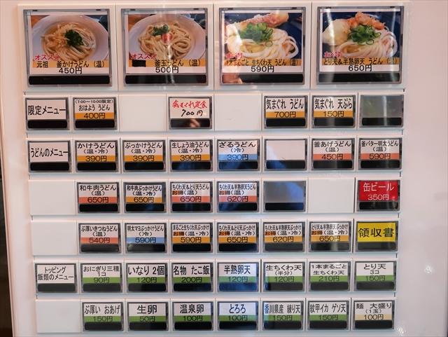 18126-きりん屋-05-S