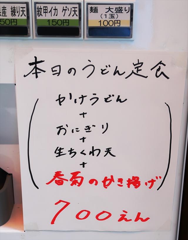 18126-きりん屋-06-S