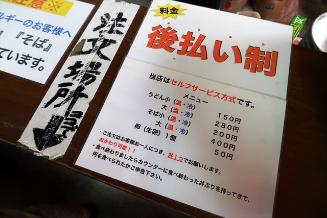 181130-谷川米穀店-05-S