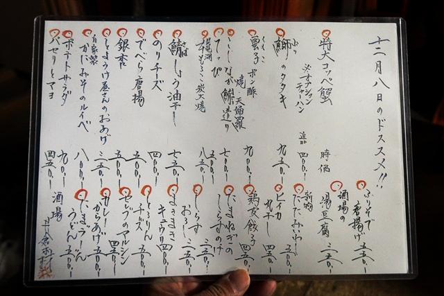 181208-酒場井倉木材-05-S