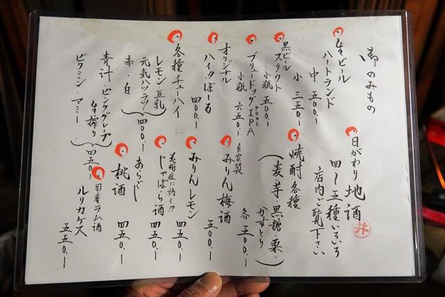 181208-酒場井倉木材-06-S