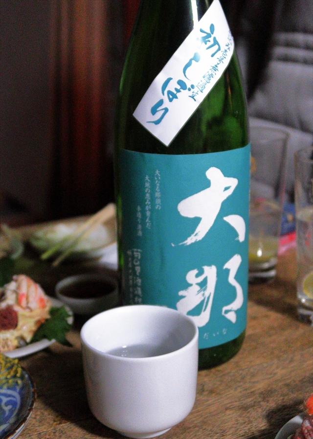 181208-酒場井倉木材-13-S