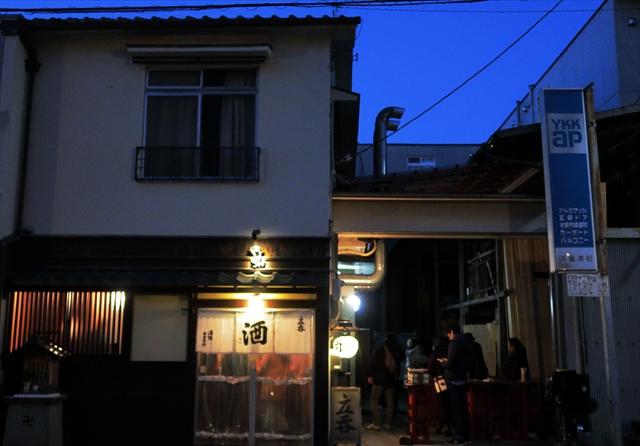 181208-酒場井倉木材-19-S