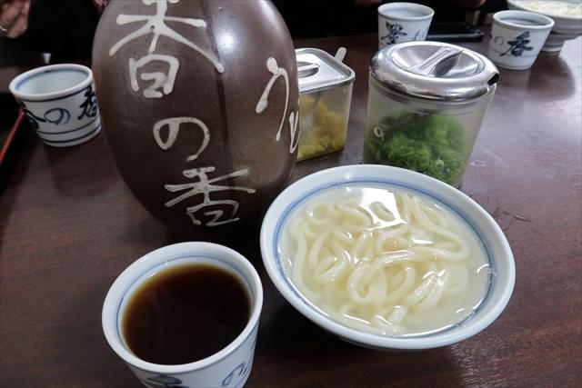 181209-長田in香の香-01-S