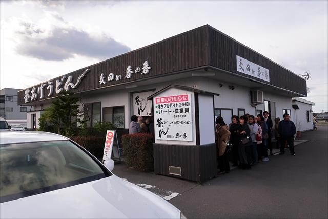 181209-長田in香の香-03-S