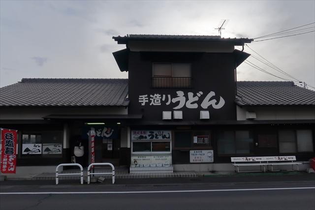 181209-飯野屋-09-S