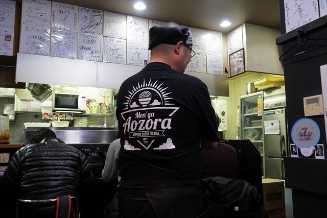 181202-麺屋丈六-04-S