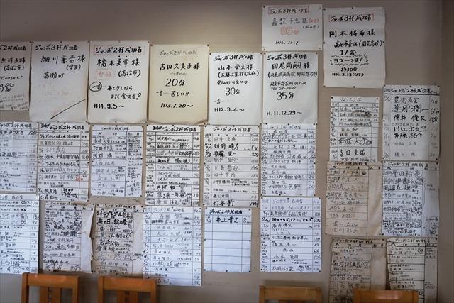 181212-ジャンボうどん高木-04-S