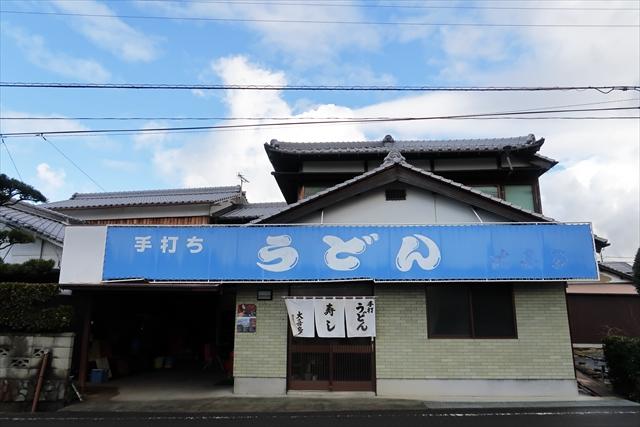 181212-大喜多うどん-13-S