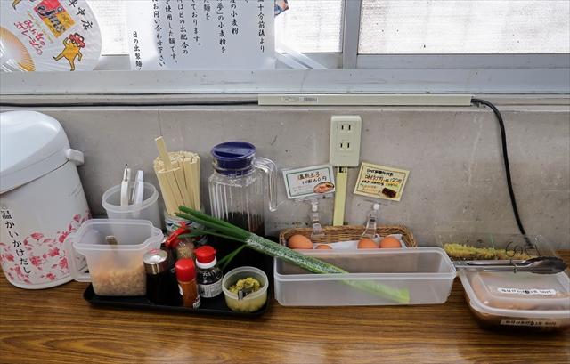 181212-日の出製麺所-04-S