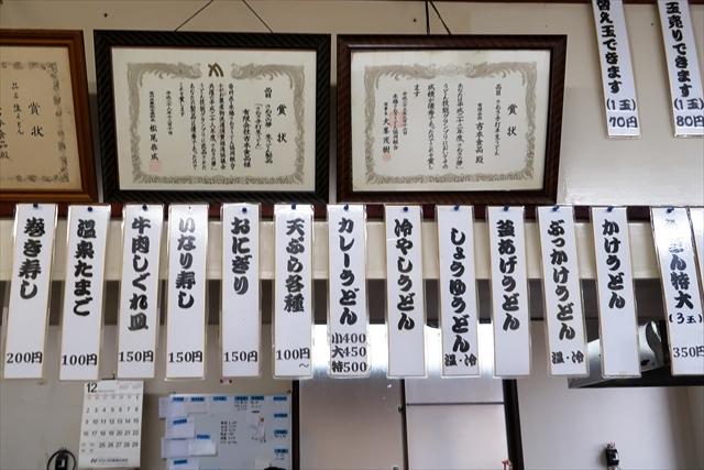 181212-吉本食品-05-S