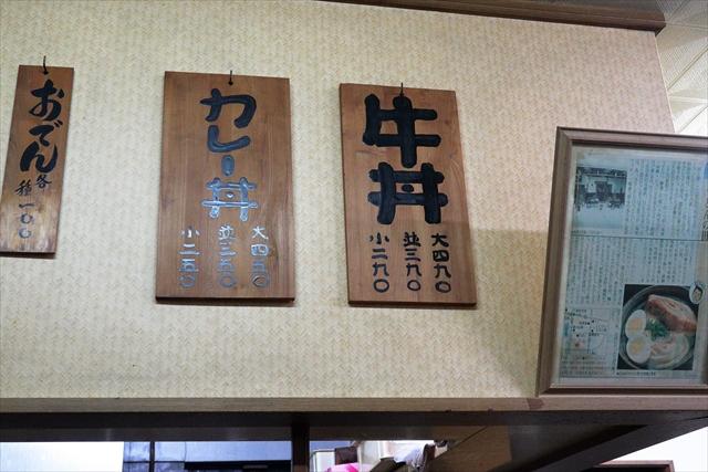 181215-うどんの田-06-S