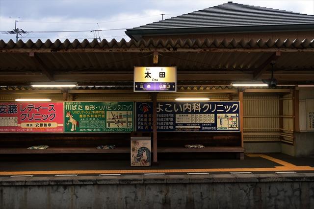181215-うどんの田-13-S
