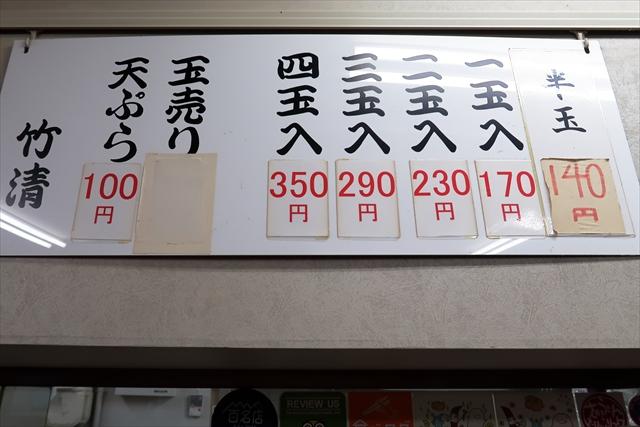 181215-竹清-05-S