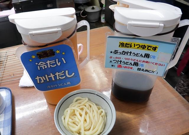 181215-竹清-08-S