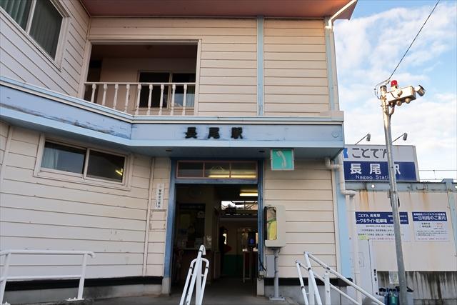 181215-頼酒店-11-S