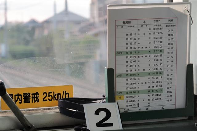 181215-頼酒店-15-S