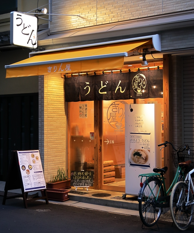 190117-きりん屋-02-S