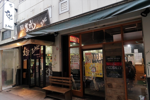 190106-麺屋丈六-03-S