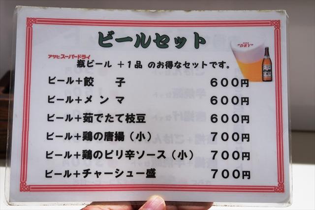 190127-担々麺信玄-06-S