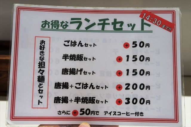 190127-担々麺信玄-07-S