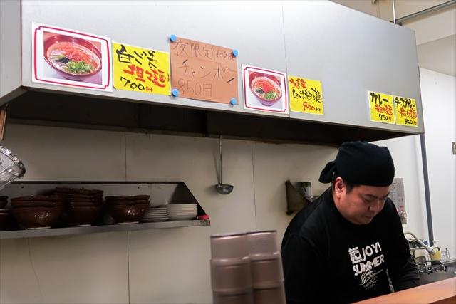 190127-担々麺信玄-08-S