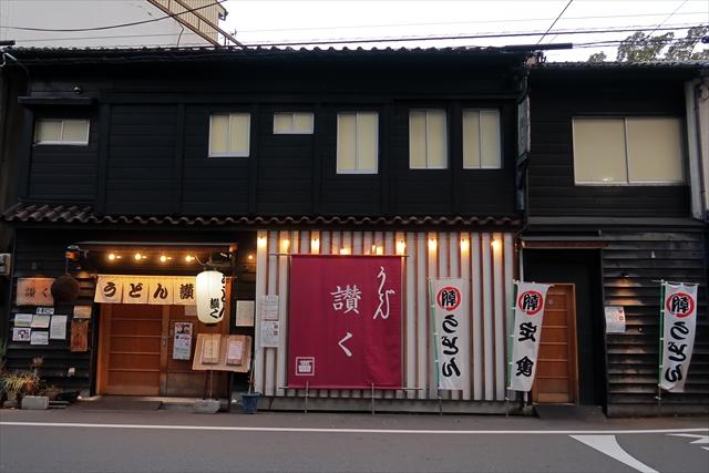 190130-うどん讃く-11-S