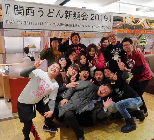 2019関西うどん新麺会01-S