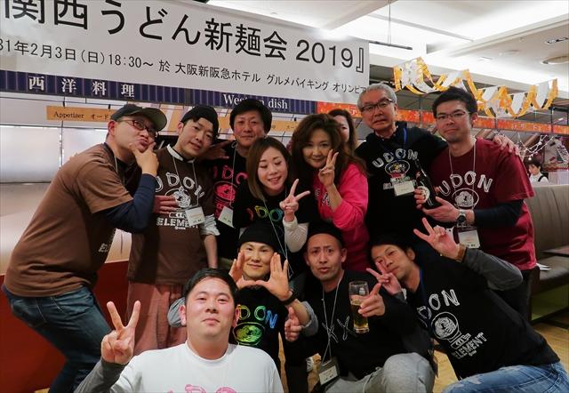 2019関西うどん新麺会27-S