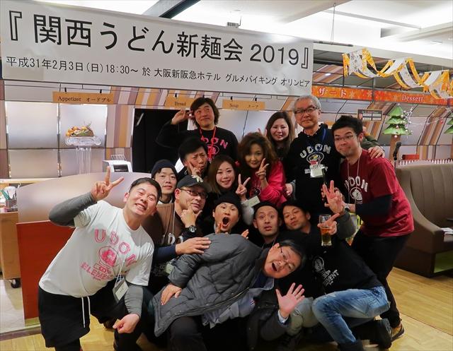 2019関西うどん新麺会28-S