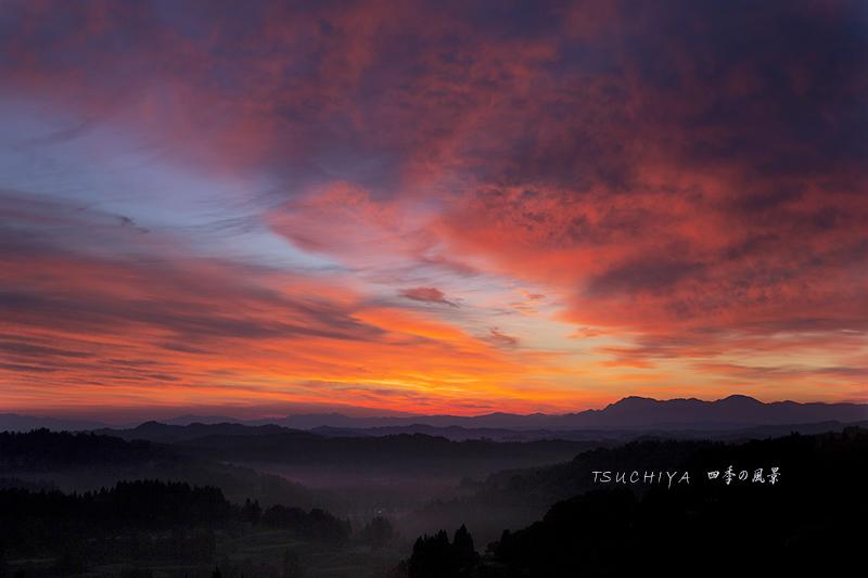 里山の日の出