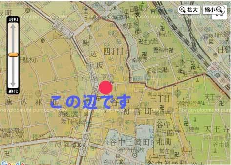 駒込坂下町
