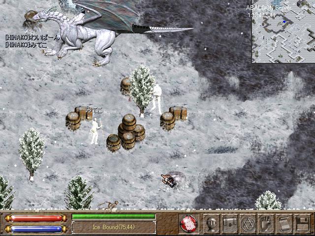 Ice Bound000