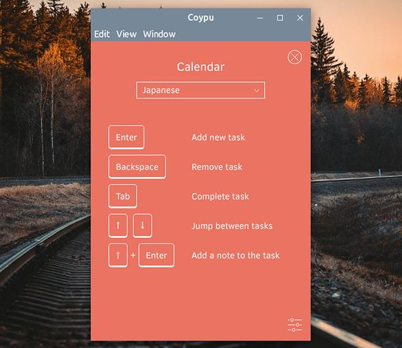 Coypu Ubuntu 週刊スケジュール表 日本語に変更