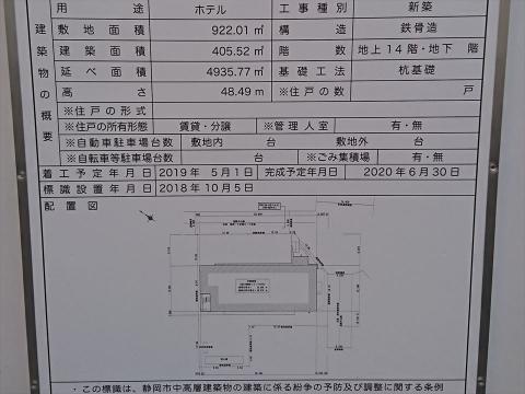 uc181015d_R.jpg