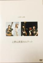 eri4_dvd.jpg