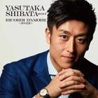 yasutaka_shibata_arbum.jpg