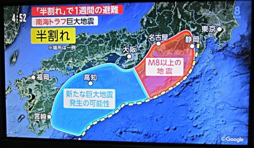 地震ニュース301212a